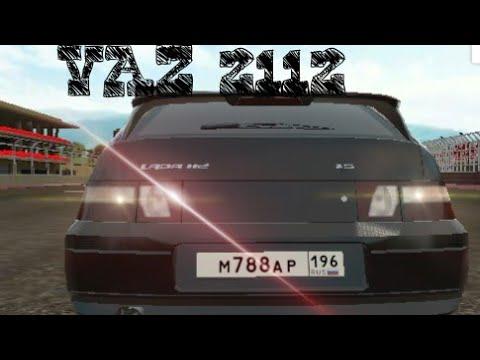 ВАЗ 2112 ЧЕРНЫШ | Russian Rider Online