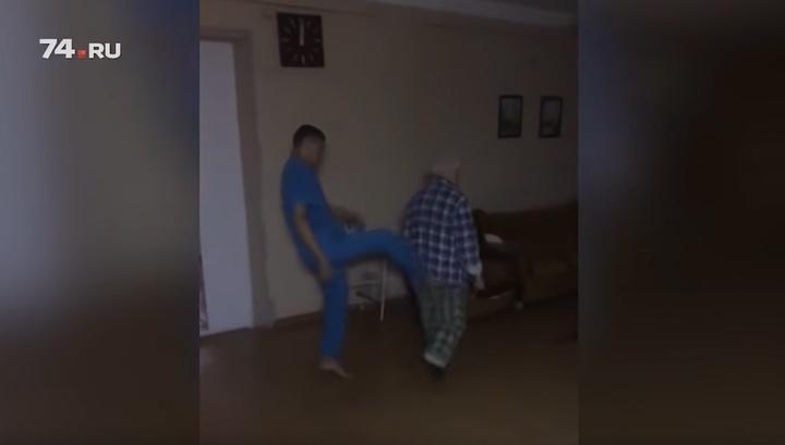 Санитары психбольницы на Урале записали издевательства над пожилым пациентом