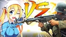 S STANDS vs STG44