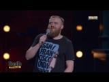 Stand Up: Павел Дедищев - Тусовки на хатах