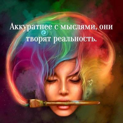 Снежана Нестеренко