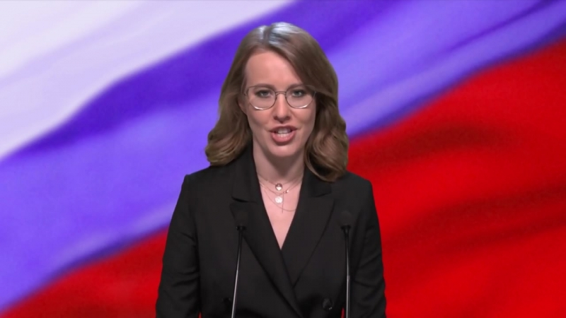Торжественная церемония вступления в должность президента РФ Собчак