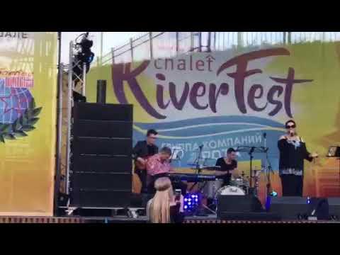 Мариам Мерабова Армен Мерабов JazzPort Band ВЕТЕР ПЕРЕМЕН Фестиваль Chalet River Fest 2018