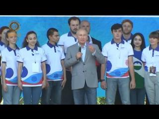 """Владимир Путин посетил молодежный образовательный форум  """"Машук""""."""