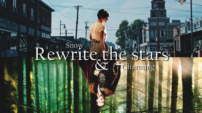 Snow Charming | Rewrite The Stars