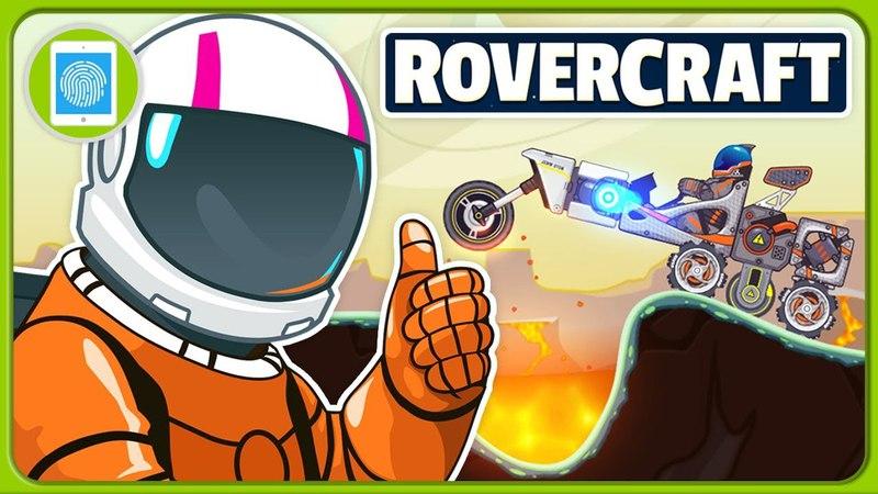 RoverCraft * Построй уникальный джип-луноход и гоняй по диким планетам * Игры на Sensor Games