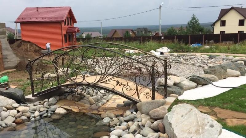 Hot-Iron: установка декоративного кованого мостика