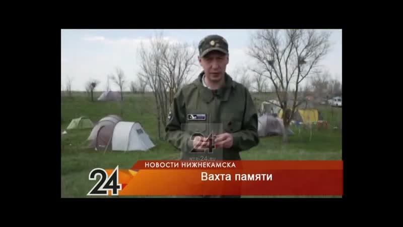 Поисковики отряда «Нефтехимик» из Нижнекамска собирают фронтовое «железо» на стр.mp4