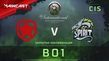 Team Spirit vs Gambit Esports, The International 2018, Закрытые квалификации СНГ