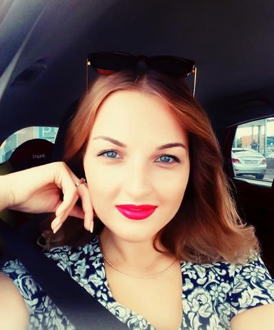 Ольга Холостякова