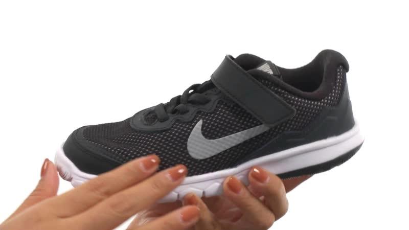 Женские кроссовки для тренинга Nike Flex Trainer 7 Серебристые металлик