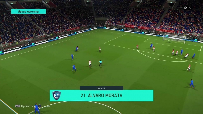 Альваро Мората. Прекрасно скоординирован! PES18