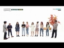· Show · 180919 · OH MY GIRL · MBC every1 Weekly Idol ·
