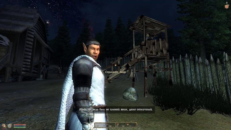 TES 4 Oblivion Сказка о потерянном счастье 5 Дезертиры