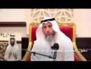 دخول الحائض للمسجد او قراءة القرآن عثمان الخميس
