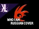Who I Am (Shadow the Hedgehog) - Russian Cover