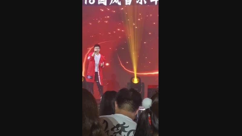 Сяо Хунь (小魂) - Вызывать аплодисменты (讨彩)