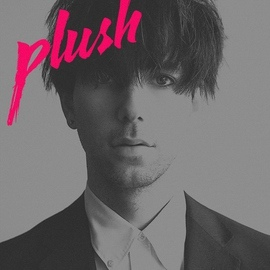 Tiga альбом Plush