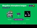 Team Spirit vs Unchained, MegaFon Champions League, Season 2, bo3, game 2 Mila 4ce