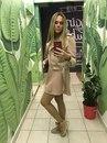 Наталья Голева фото #35