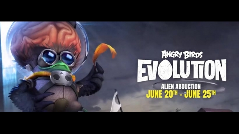 ?Alien invasion? c 20 по 25 июня