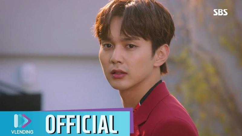 [MV] 서교동의 밤 - Blue Sky [복수가 돌아왓다 OST Part.2(mystrangehero OST Part.2)]