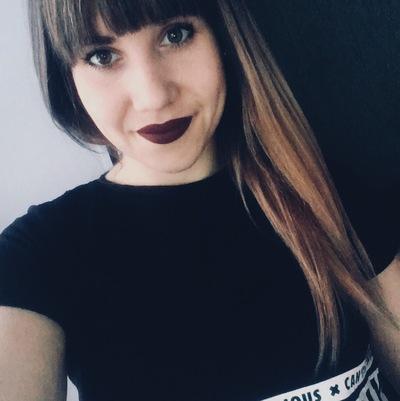 Анастасия Обломова
