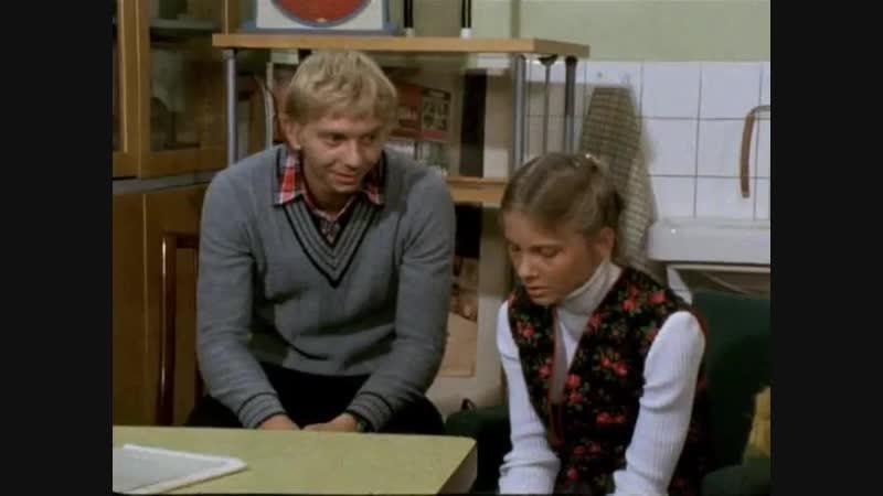 Мы все, обязательно посещающие школу (1984) 11 серия