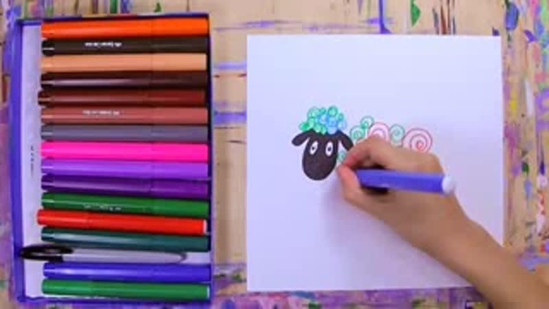 Как нарисовать волшебную овечку фломастерами - уро.mp4
