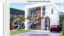 Продам дом в Сочи . 150кв.м. ХАЙТЕК. за ..