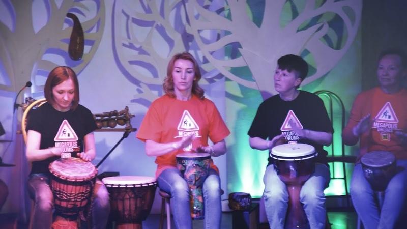 Барабанная школа Megapolis Drums(Пермь). Максум-Максум.
