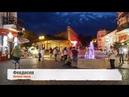 Крым в сентябре Феодосия 3 Музей Грина Дача Стамболи Генуэзская крепость Ночной город