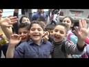 Специальный репортаж Сирия Дети войны