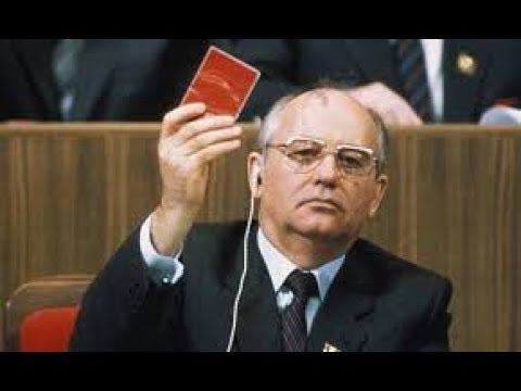 Как Горбачев предал Родину и продал СССР.