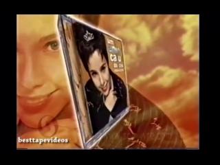 Реклама диска