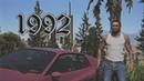 San Fierro, 1992 GTA V