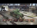 ТЯНЕМ СТРУНЫ ДУШИ - WORLD OF TANKS CONSOLE PS4
