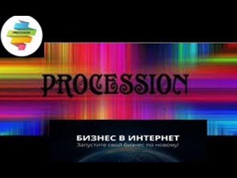 Любовь Краснощек Прецессия 2ШКОЛА Мультибокс и 2 е направление 15 01 2019г