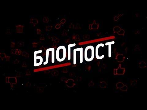 🔴 Тимошенко, вибори, санкції, московський патріархат | Пятничне HATE NIGHT SHOW БлогПост - 2200