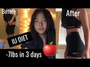 I tried Kpop idol IU's diet for FAST WEIGHT LOSS | 아이유 다이어트 해봤어요! I lost 7 pounds in 3 days