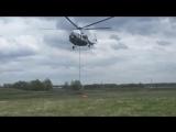 К ликвидации крупных природных и ландшафтных пожаров в Курганской области привлекли вертолет МИ-8