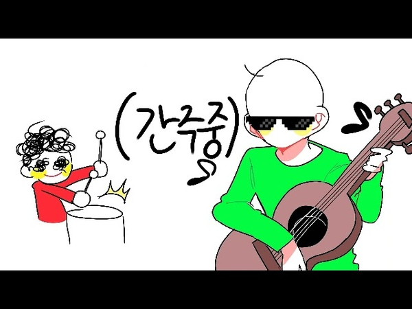 [종이배냥이]발디쌤으로 탈모르파티(캐붕주의)