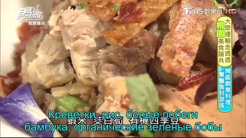 Super Taste ep 17 рус авто саб