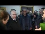 Путин встретился с пострадавшими родственниками жертв трагедии в Кемерово