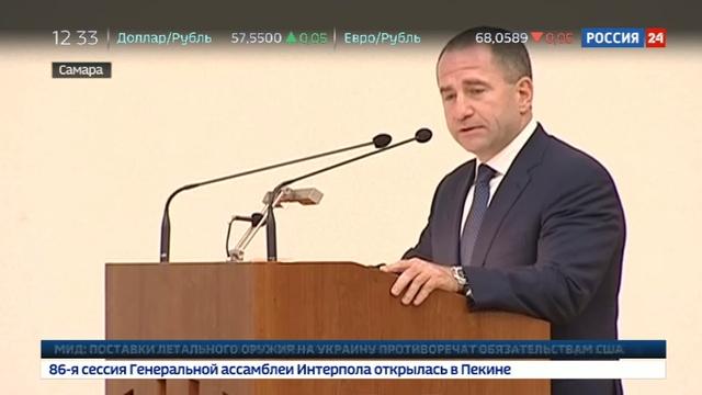 Новости на Россия 24 • Дмитрия Азарова представили в качестве врио губернатора Самарской области