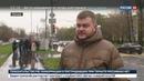 Новости на Россия 24 • Японские светофоры на российских улицах как облегчить жизнь автомобилистам