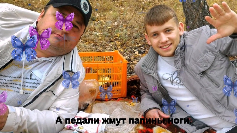 Д.Маликов и В.Пресняков - Мой отец ( С ДНЕМ РОЖДЕНИЯ ПАПА)