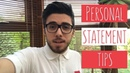 How to write a Personal Statement - Dan, Student vlogger