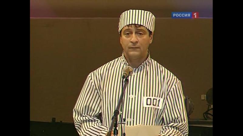 Г.Хазанов. Повторение Пройденого.(3). (2011.02.20).2011