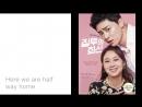 수란 Suran Step Step Lyrics Jealousy Incarnate OST